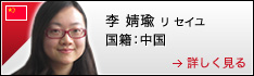 04_banner_ol